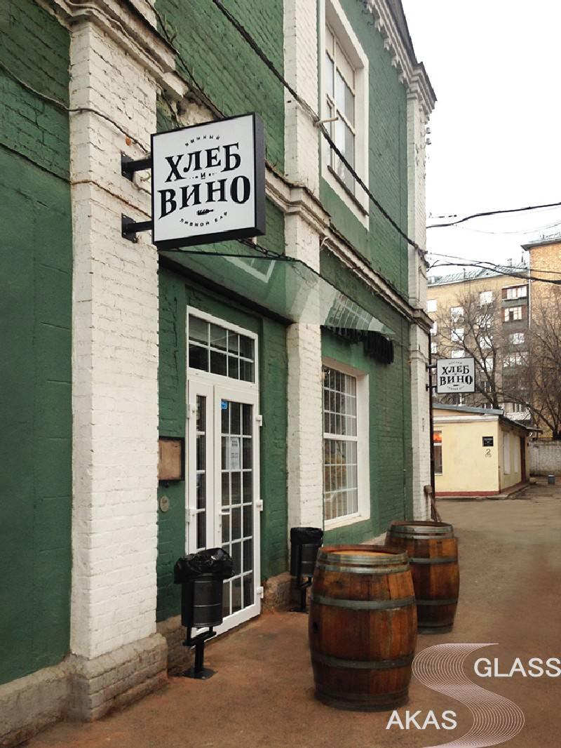 Стеклянный навес над входом в ресторан, Москва