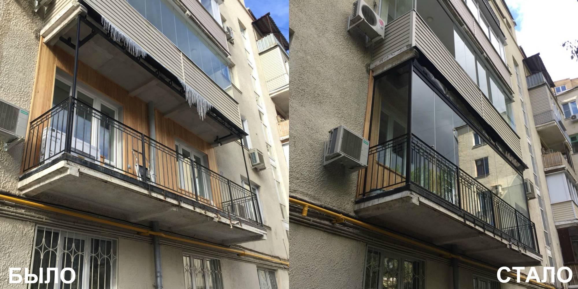 Безрамное остекление балкона от пола до потолка: было-стало