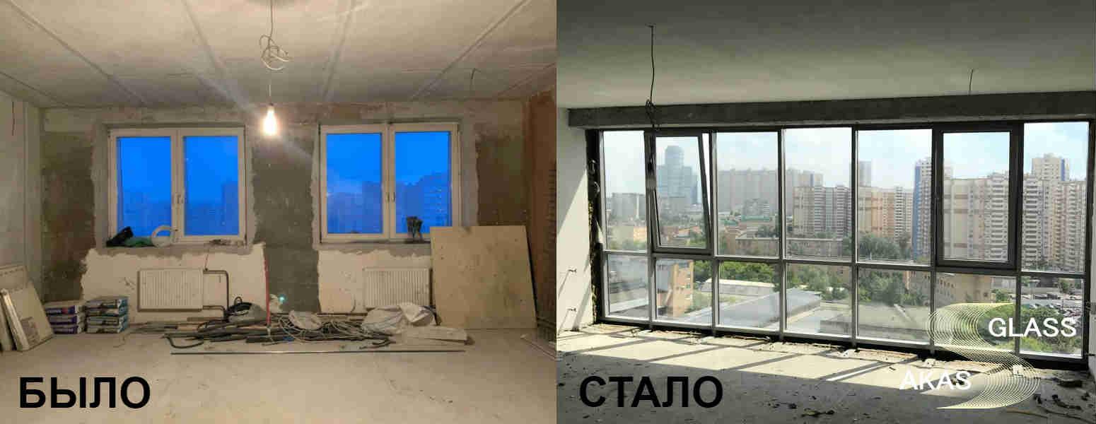БЫЛО-СТАЛО_панорамное остекление квартиры